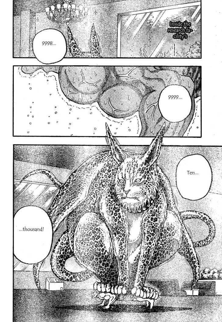 Toriko Chapter 19  Online Free Manga Read Image 16