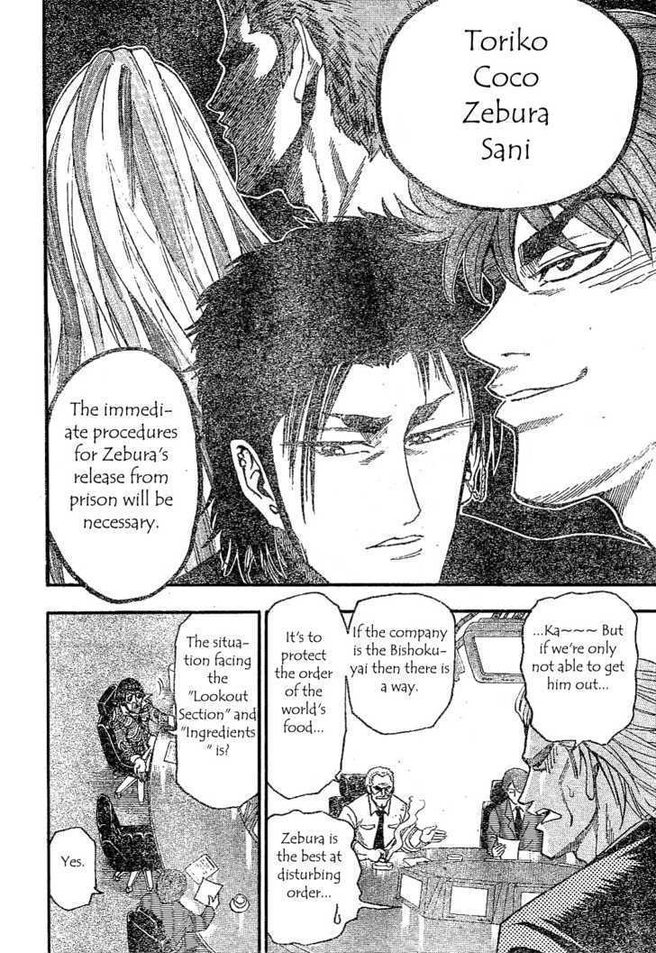 Toriko Chapter 19  Online Free Manga Read Image 6