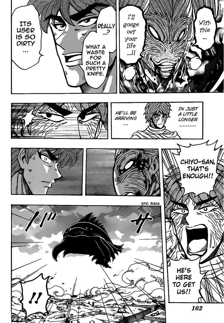 Toriko Chapter 190  Online Free Manga Read Image 18