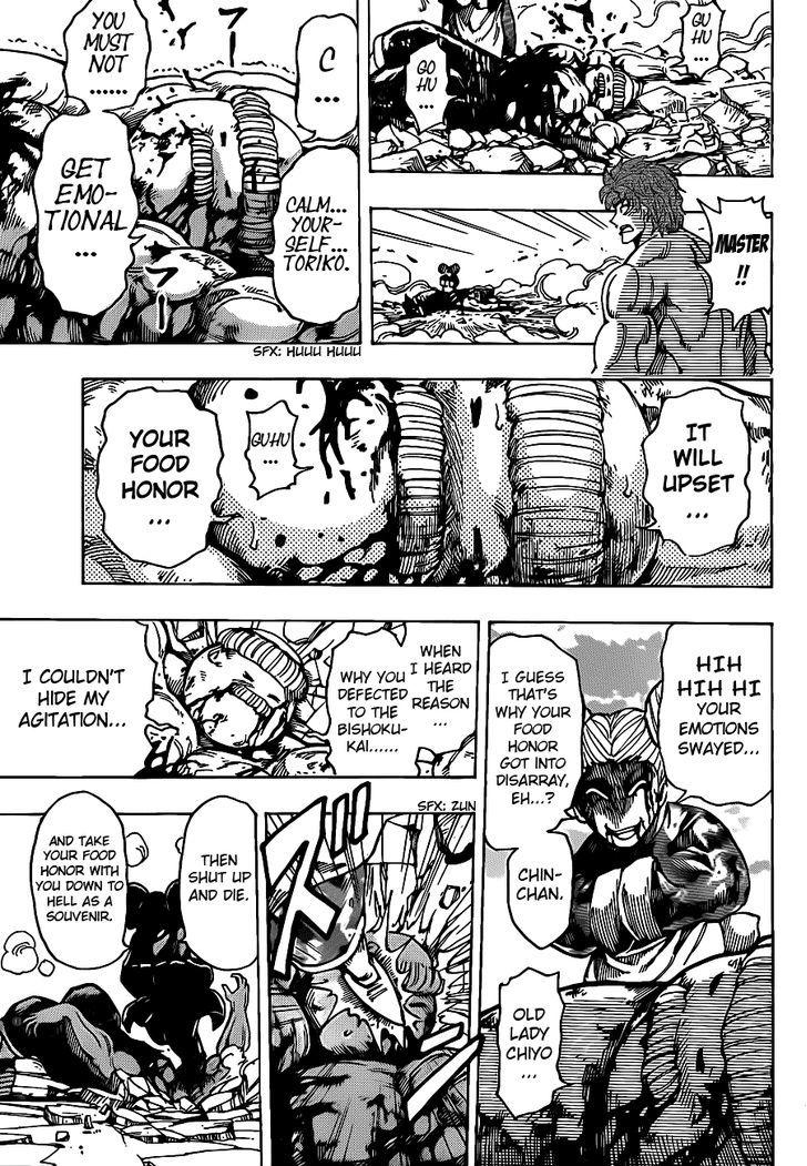 Toriko Chapter 190  Online Free Manga Read Image 7