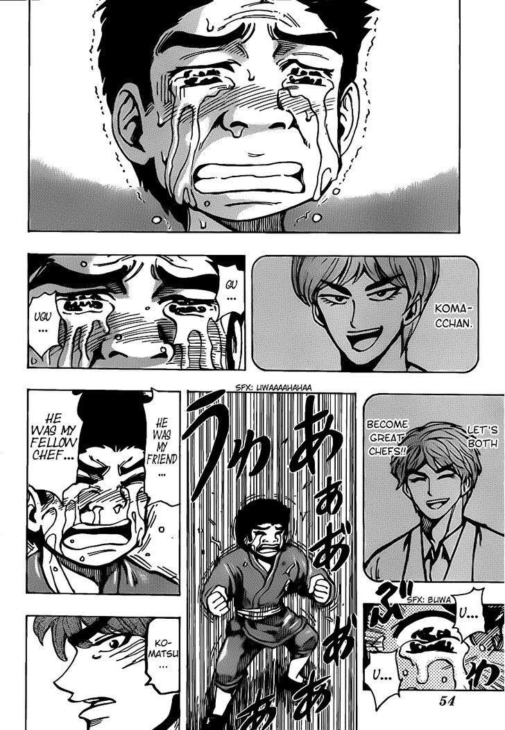 Toriko Chapter 191  Online Free Manga Read Image 11