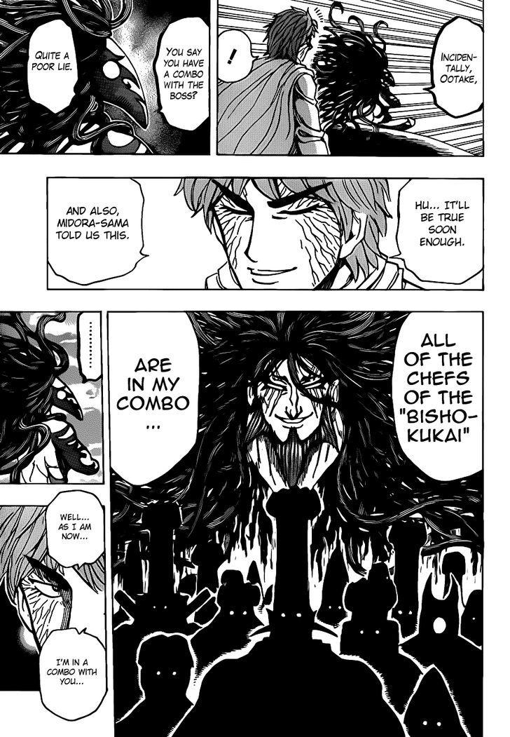 Toriko Chapter 191  Online Free Manga Read Image 16