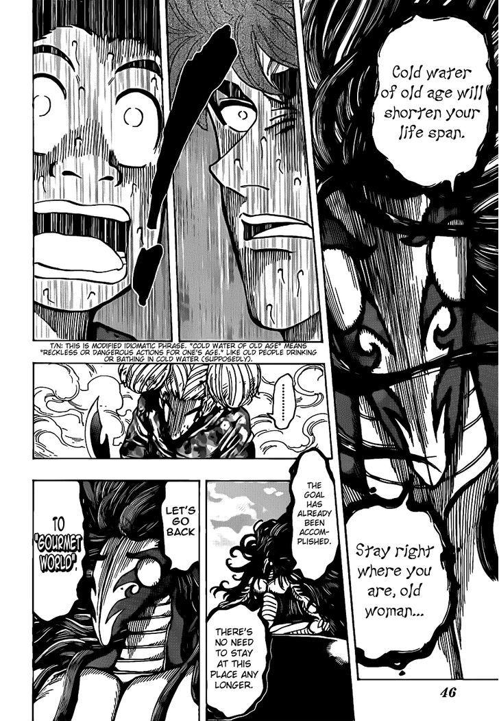 Toriko Chapter 191  Online Free Manga Read Image 4