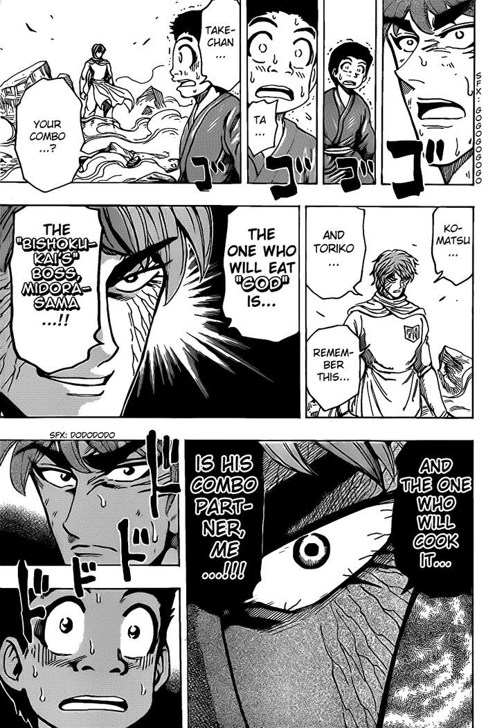 Toriko Chapter 191  Online Free Manga Read Image 5