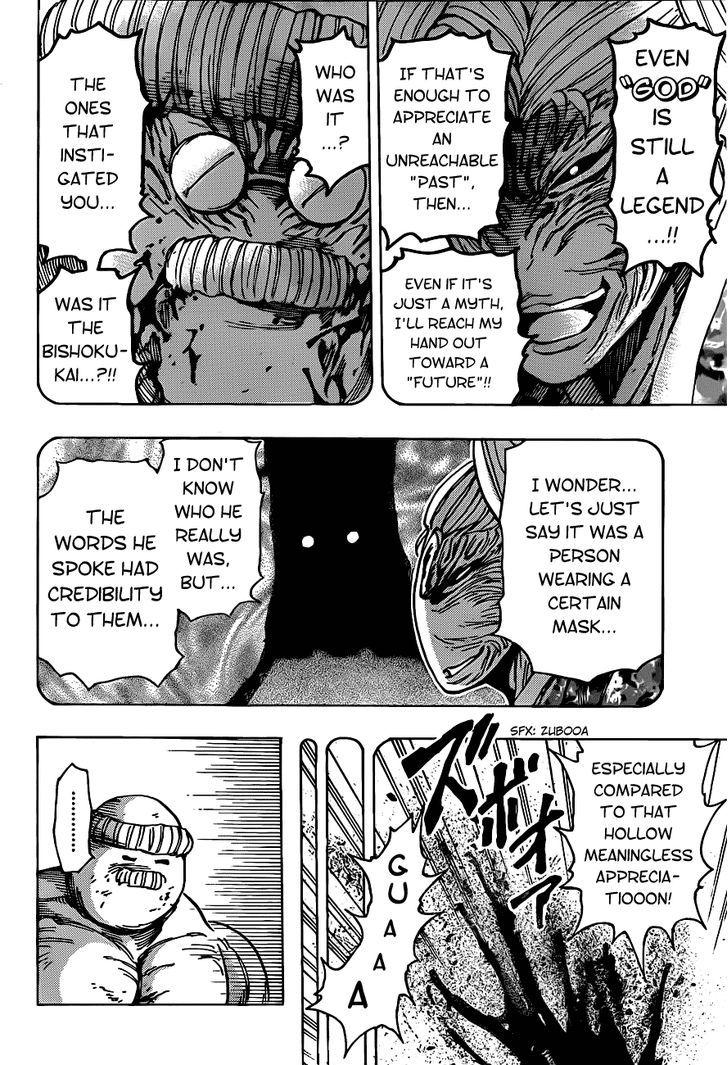 Toriko Chapter 192  Online Free Manga Read Image 12