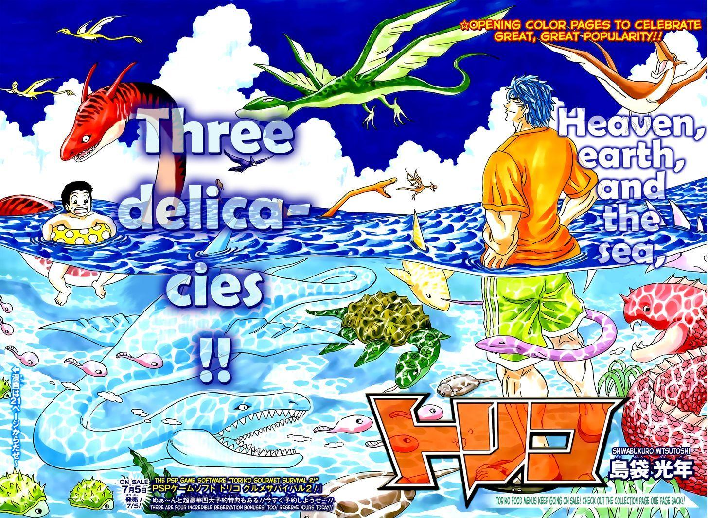 Toriko Chapter 192  Online Free Manga Read Image 2