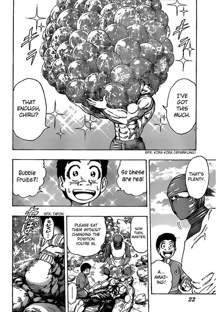Toriko Chapter 192  Online Free Manga Read Image 4