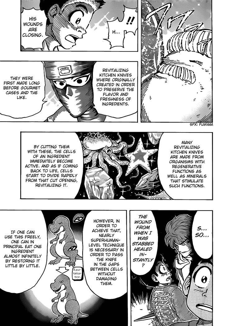 Toriko Chapter 192  Online Free Manga Read Image 5