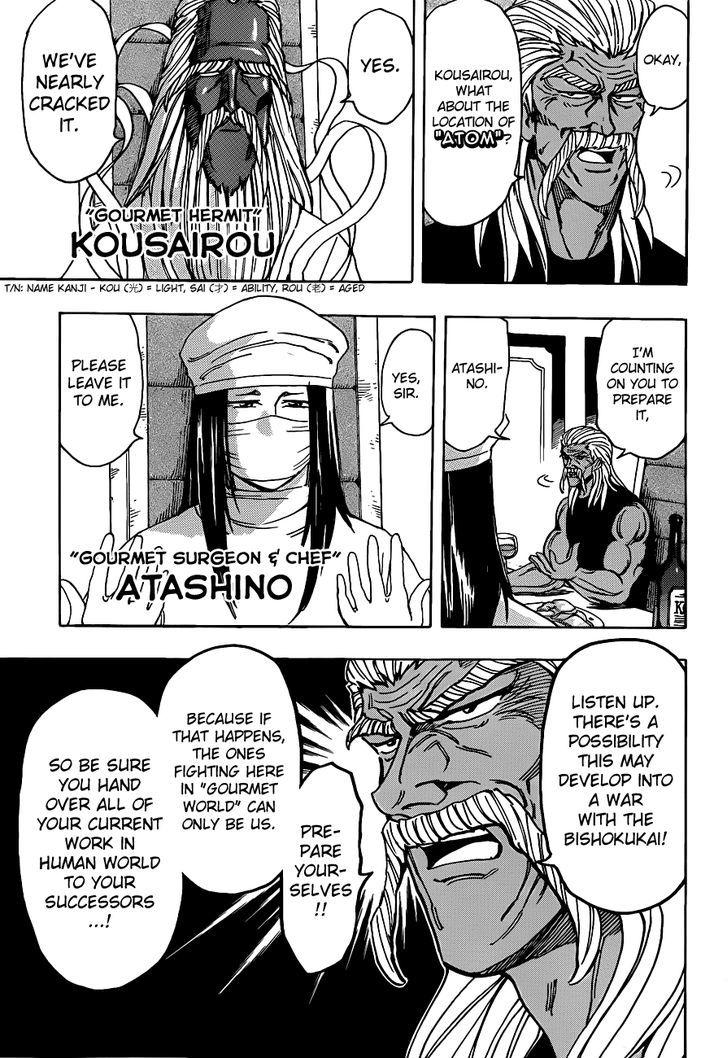 Toriko Chapter 193  Online Free Manga Read Image 10