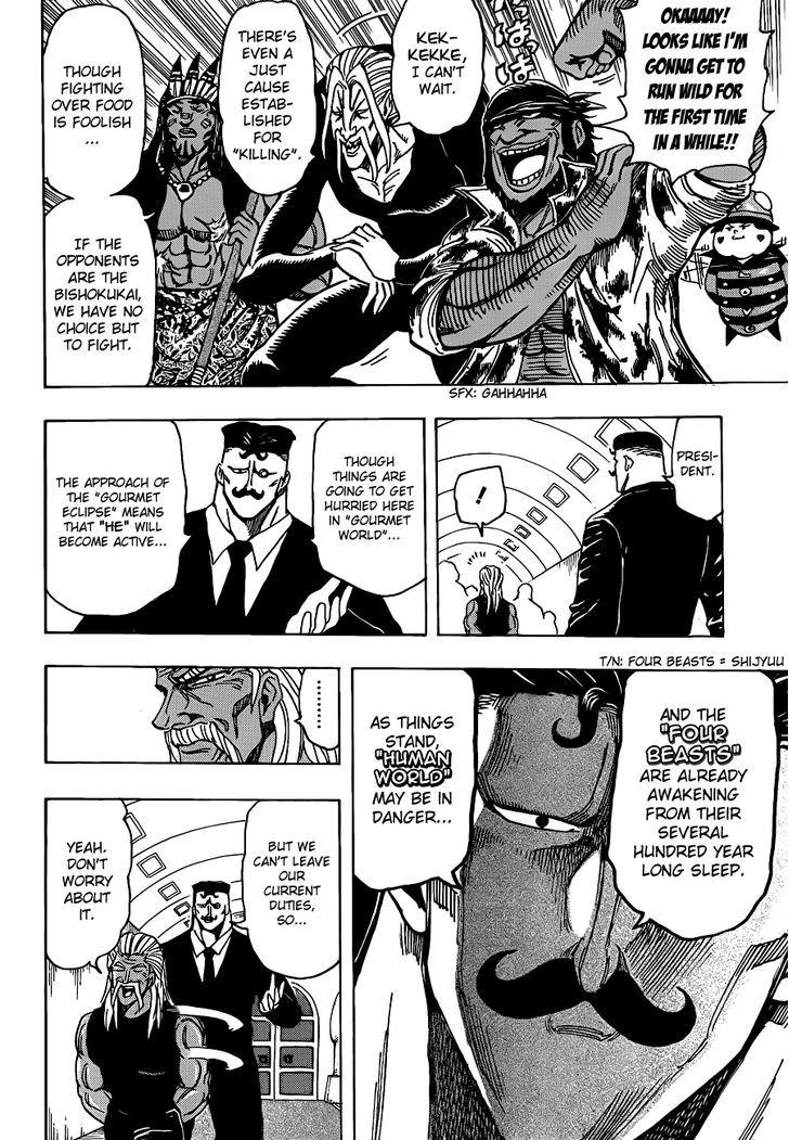 Toriko Chapter 193  Online Free Manga Read Image 12