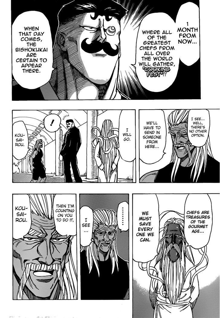Toriko Chapter 193  Online Free Manga Read Image 14