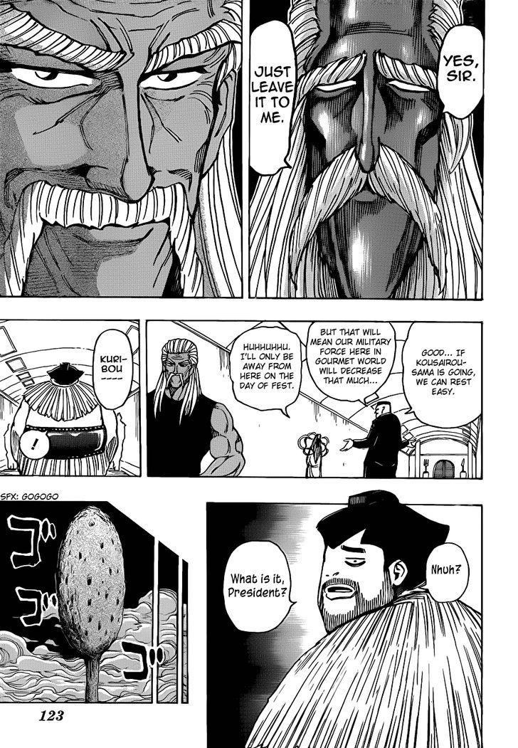 Toriko Chapter 193  Online Free Manga Read Image 15