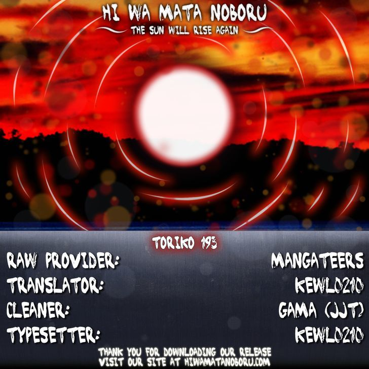 Toriko Chapter 193  Online Free Manga Read Image 18