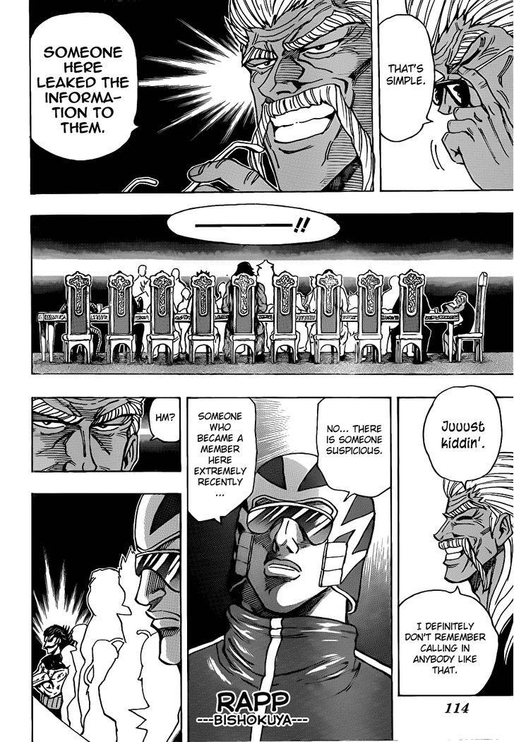 Toriko Chapter 193  Online Free Manga Read Image 7