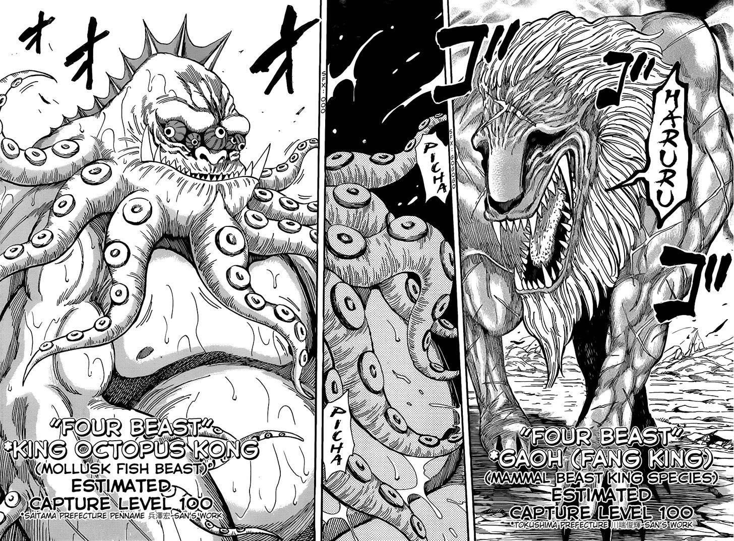 Toriko Chapter 194  Online Free Manga Read Image 10