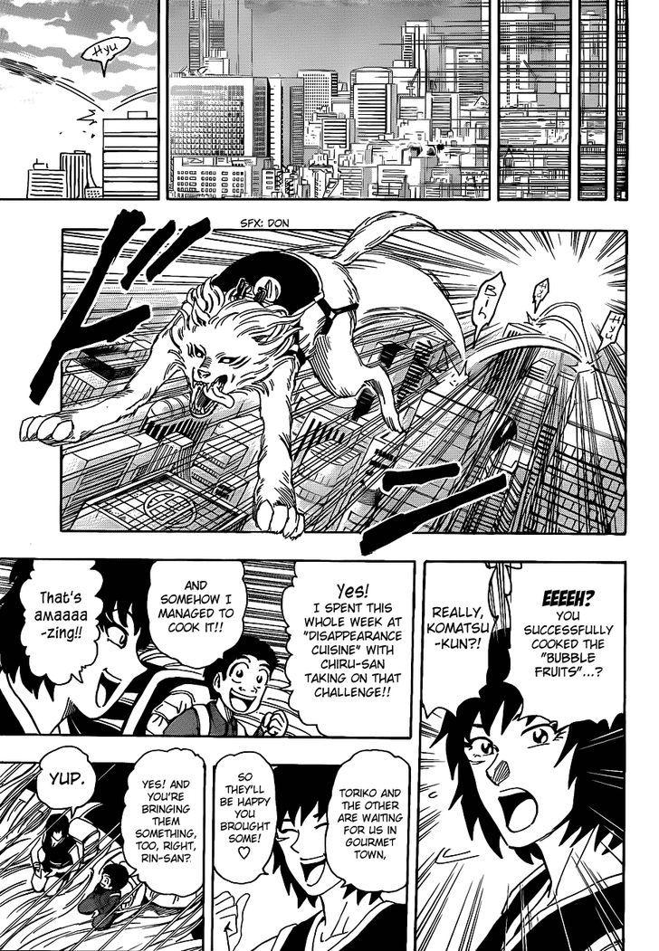 Toriko Chapter 194  Online Free Manga Read Image 12