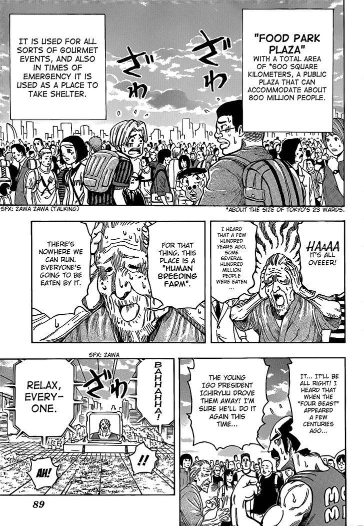 Toriko Chapter 194  Online Free Manga Read Image 6