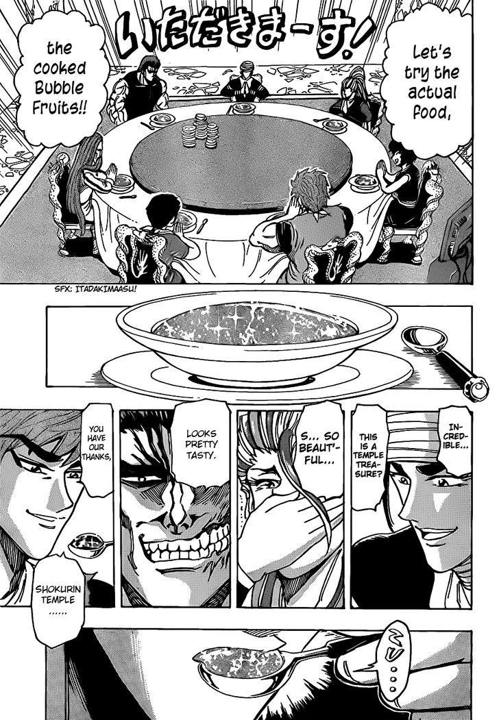 Toriko Chapter 195  Online Free Manga Read Image 11