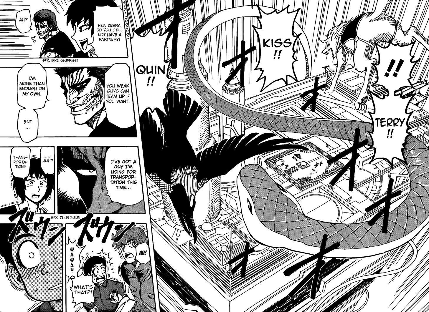 Toriko Chapter 195  Online Free Manga Read Image 16