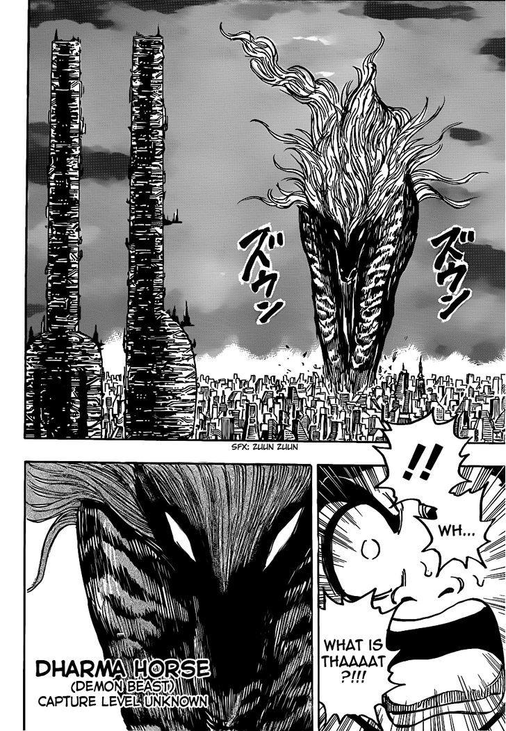 Toriko Chapter 195  Online Free Manga Read Image 17