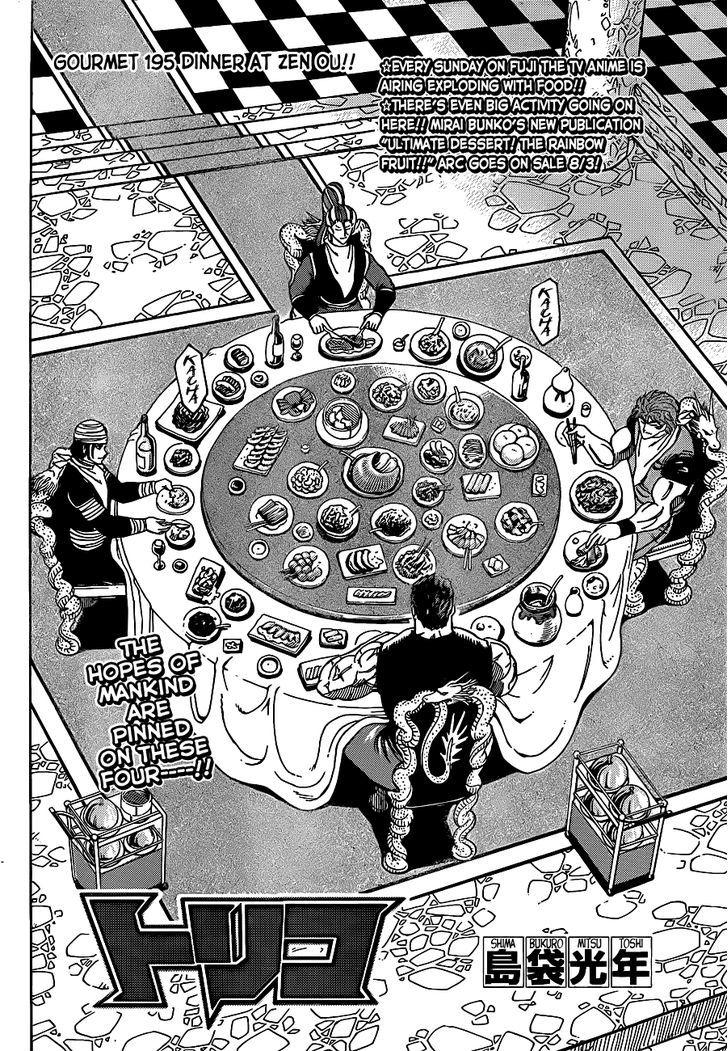 Toriko Chapter 195  Online Free Manga Read Image 2