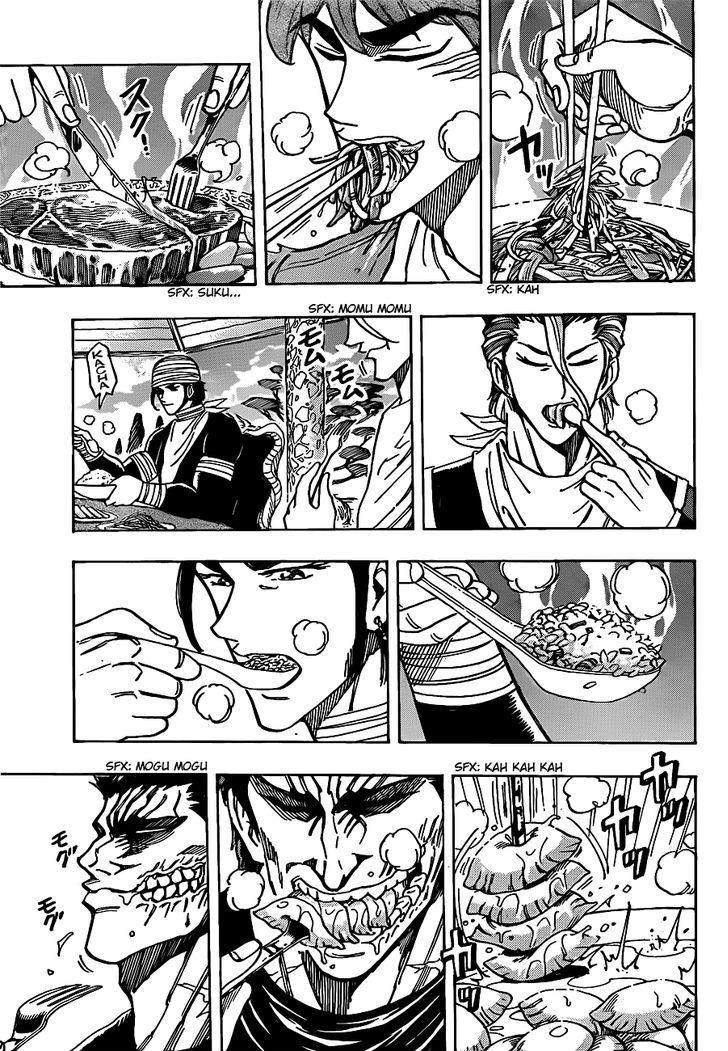 Toriko Chapter 195  Online Free Manga Read Image 3