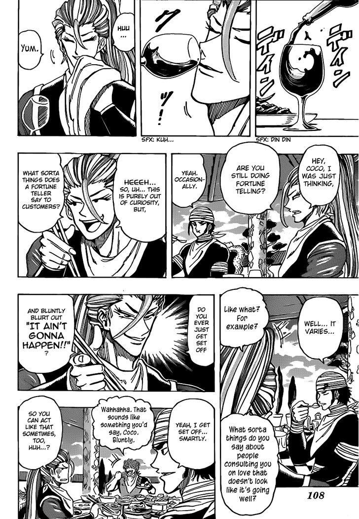 Toriko Chapter 195  Online Free Manga Read Image 4