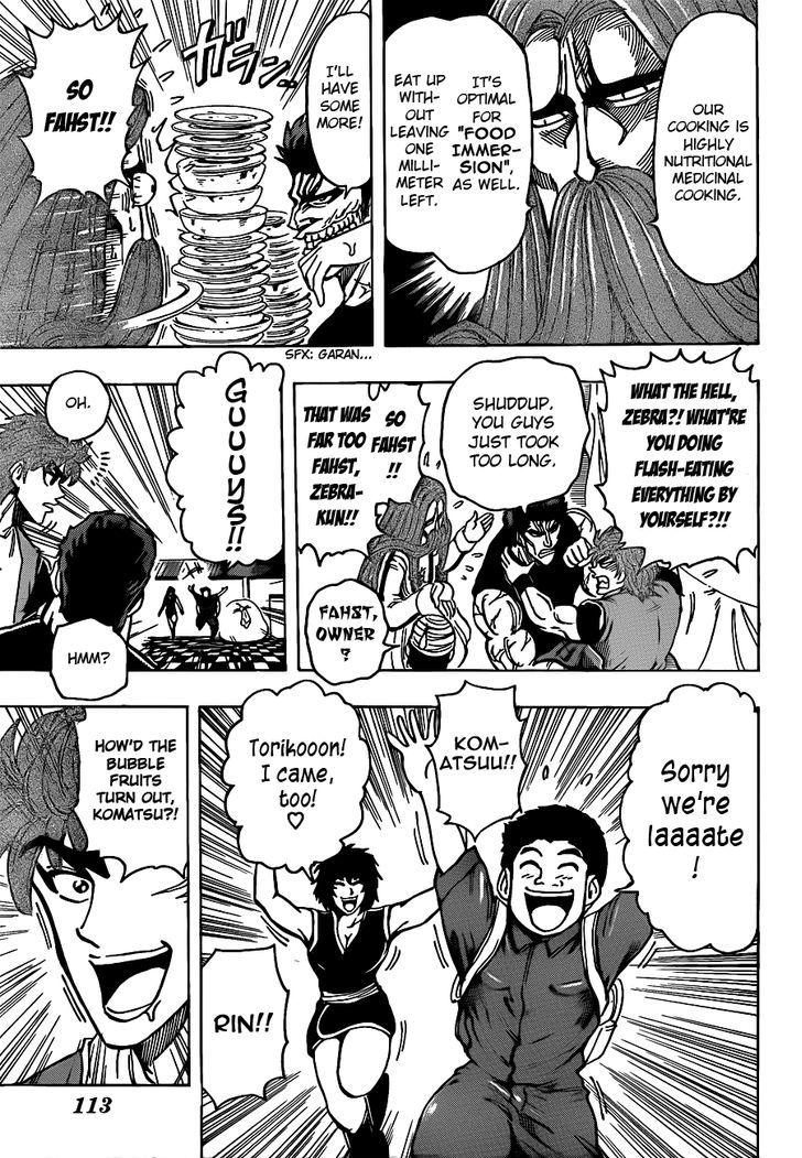 Toriko Chapter 195  Online Free Manga Read Image 9