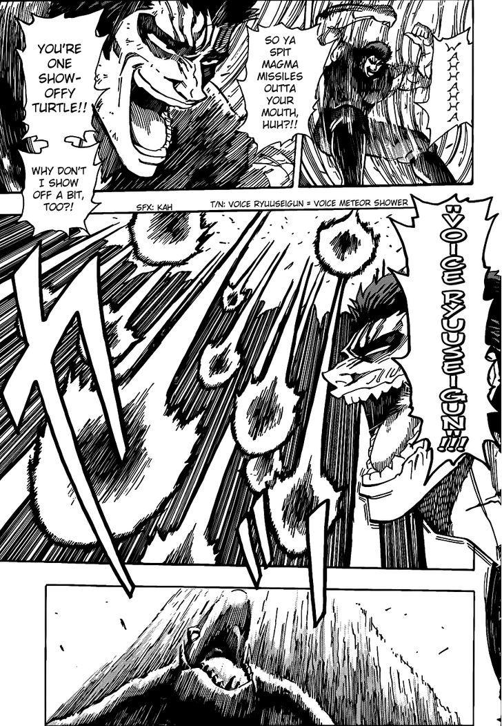 Toriko Chapter 198  Online Free Manga Read Image 14
