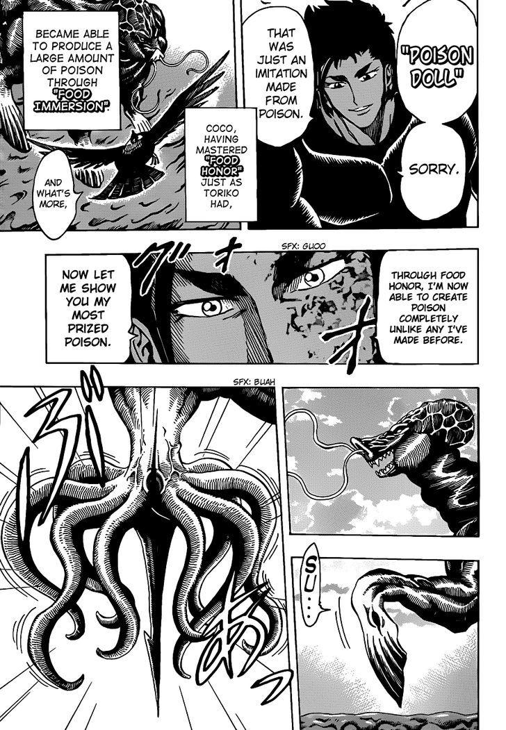 Toriko Chapter 198  Online Free Manga Read Image 5