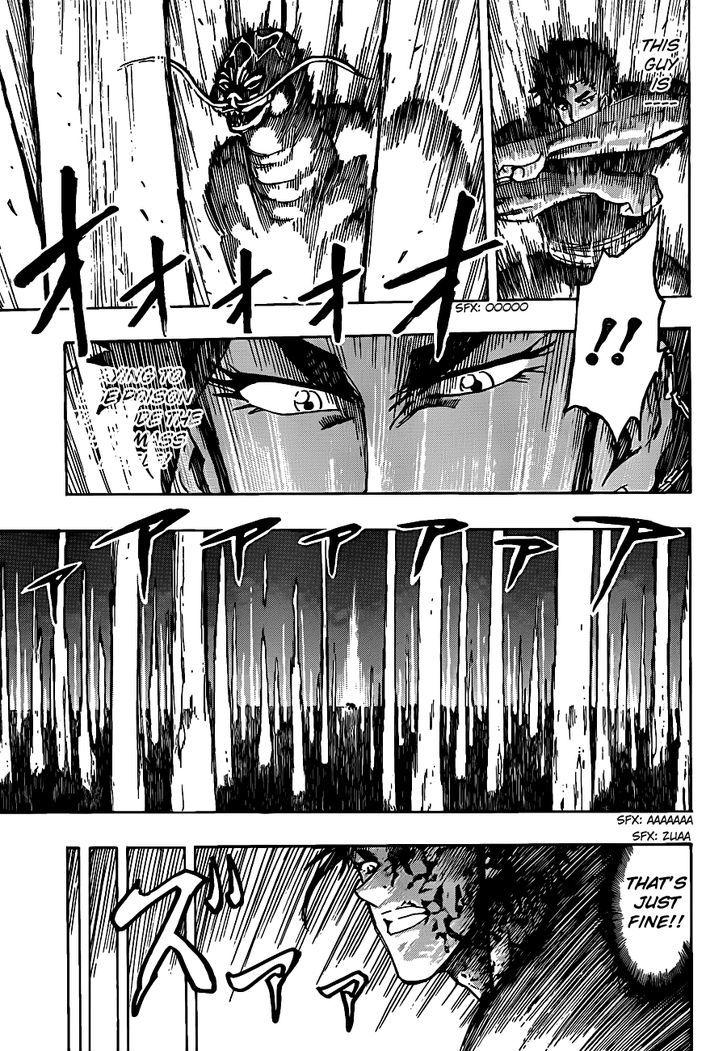 Toriko Chapter 198  Online Free Manga Read Image 7