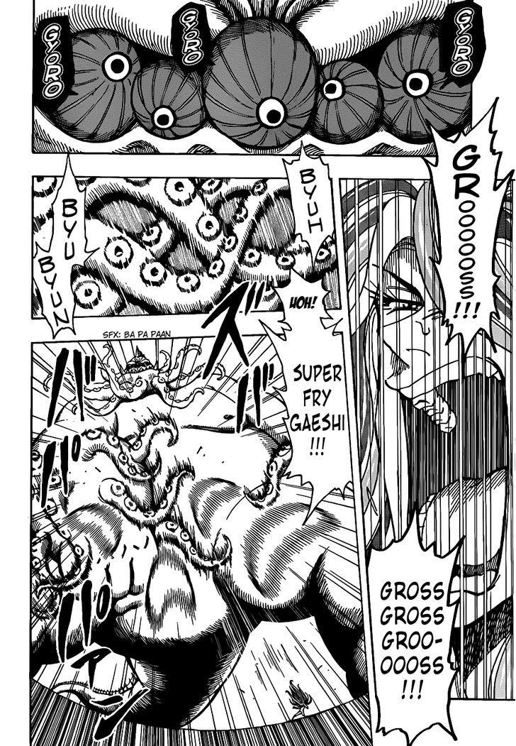 Toriko Chapter 198  Online Free Manga Read Image 8