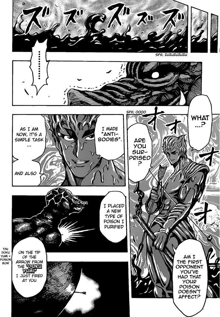 Toriko Chapter 199  Online Free Manga Read Image 10