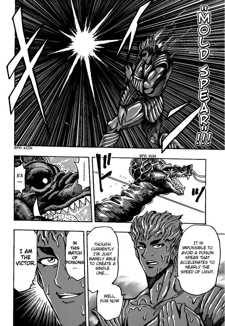 Toriko Chapter 199  Online Free Manga Read Image 12