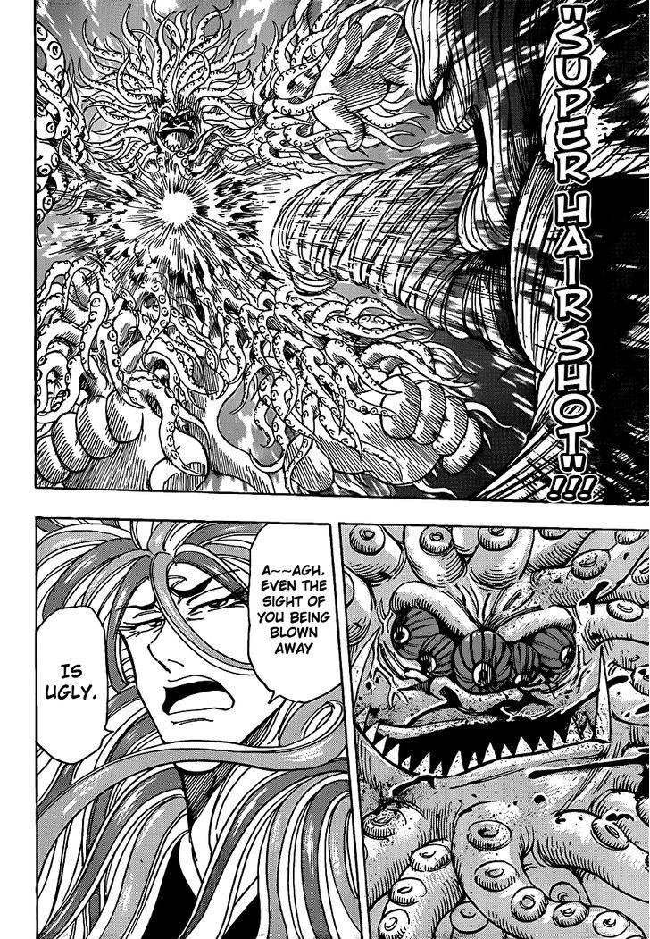 Toriko Chapter 199  Online Free Manga Read Image 16