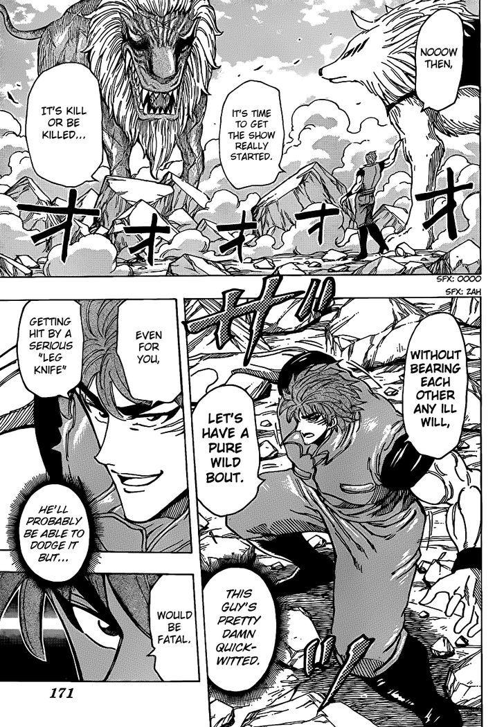 Toriko Chapter 199  Online Free Manga Read Image 3