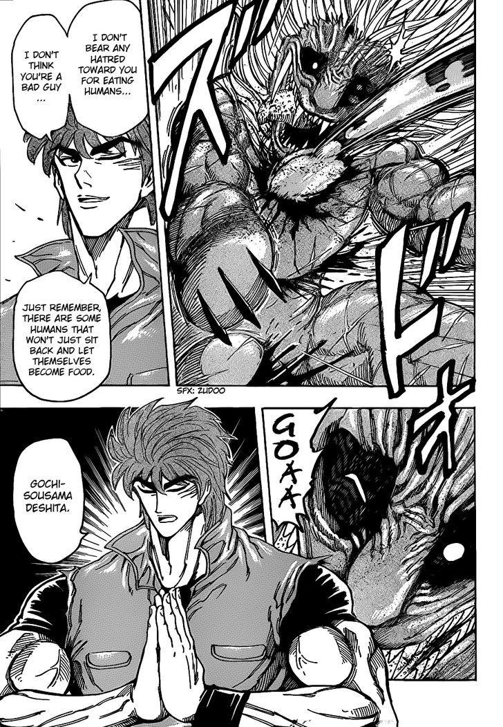 Toriko Chapter 199  Online Free Manga Read Image 9