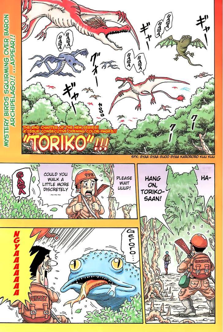 Toriko Chapter 2  Online Free Manga Read Image 1
