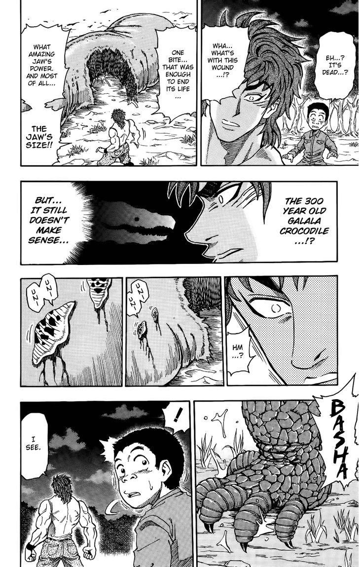 Toriko Chapter 2  Online Free Manga Read Image 10