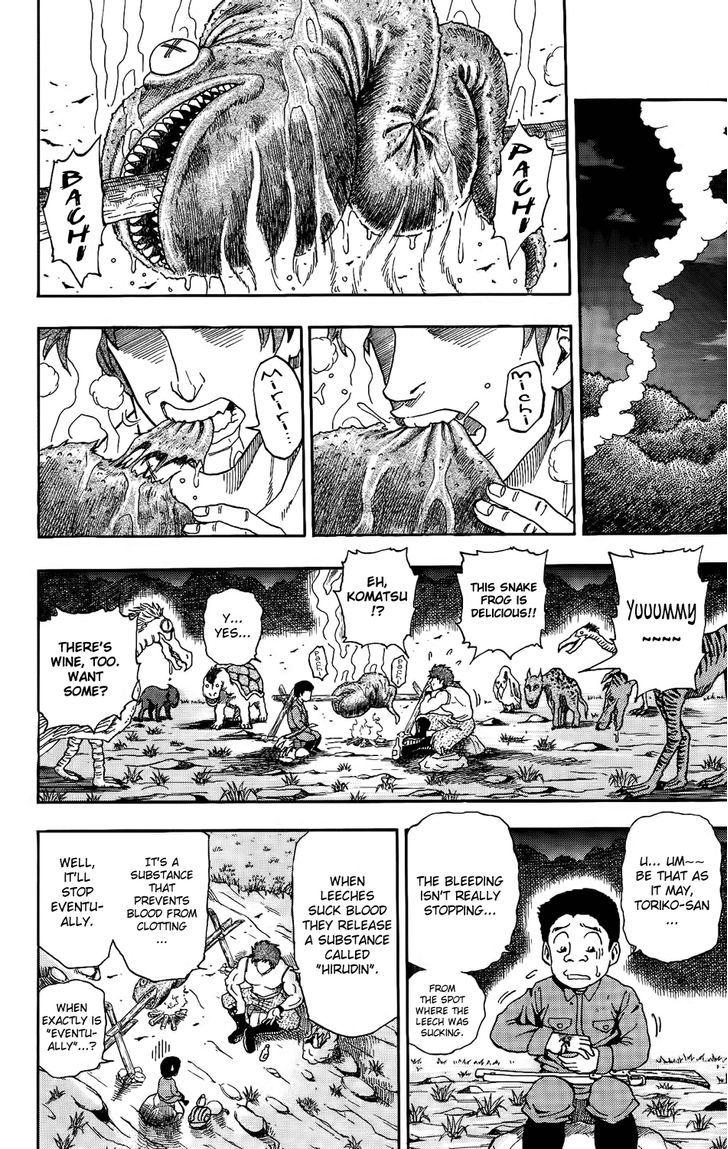 Toriko Chapter 2  Online Free Manga Read Image 6