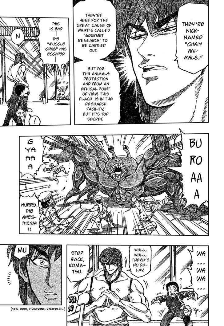 Toriko Chapter 20  Online Free Manga Read Image 12