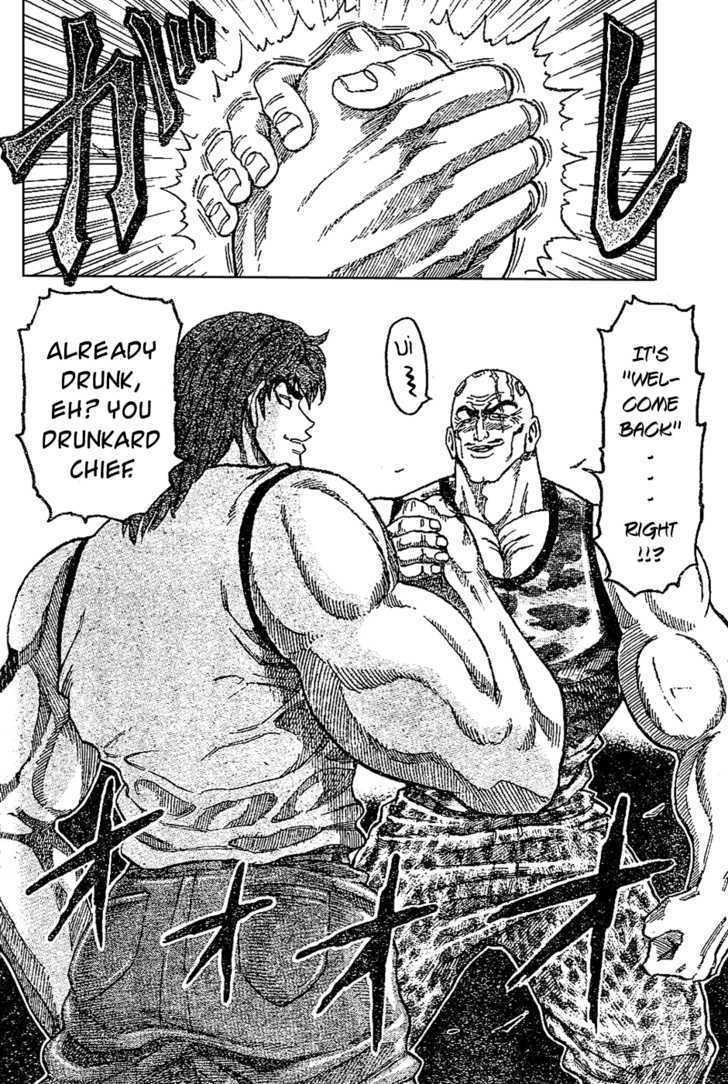 Toriko Chapter 20  Online Free Manga Read Image 15