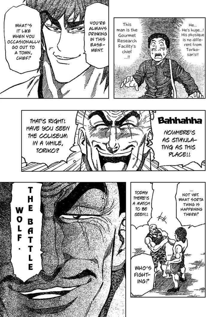 Toriko Chapter 20  Online Free Manga Read Image 16