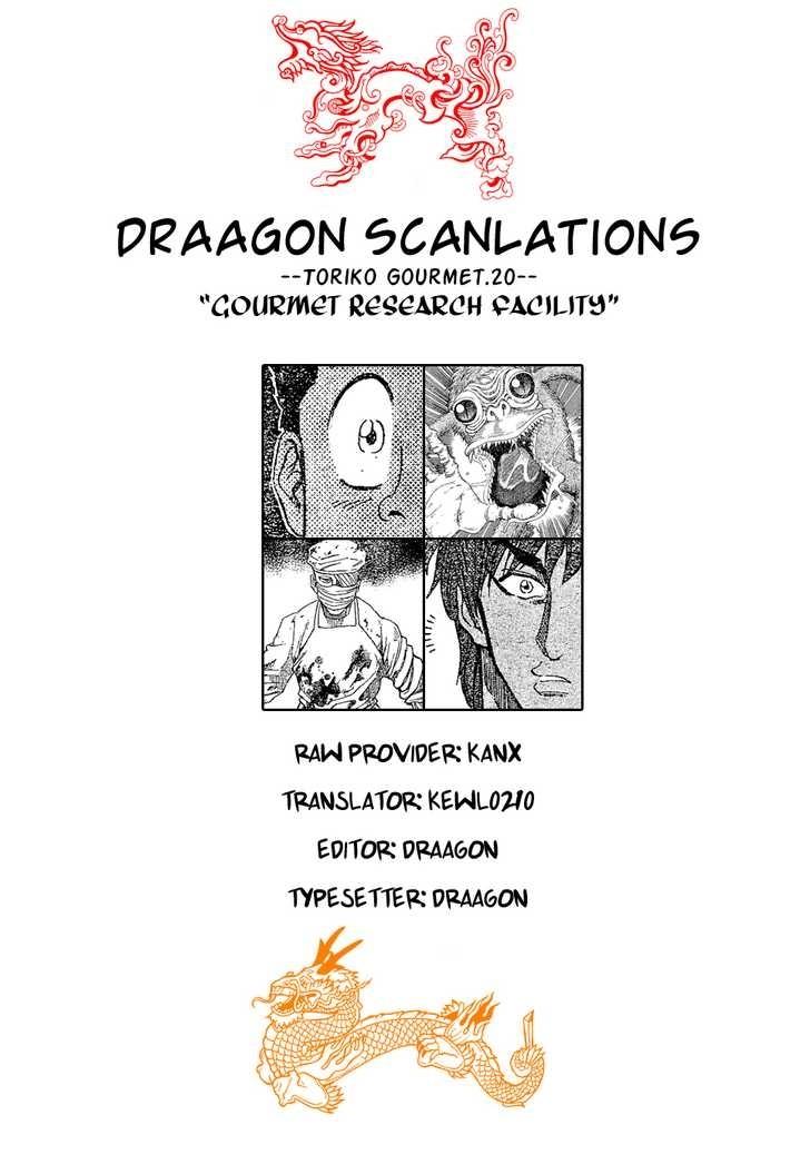 Toriko Chapter 20  Online Free Manga Read Image 19