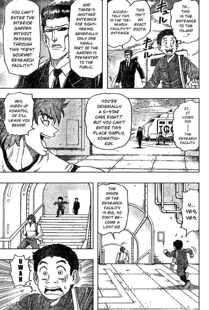 Toriko Chapter 20  Online Free Manga Read Image 3