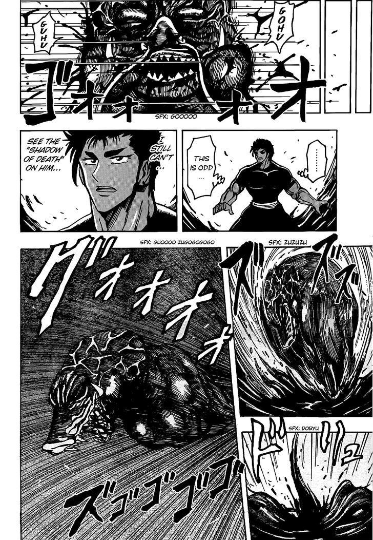 Toriko Chapter 200  Online Free Manga Read Image 10