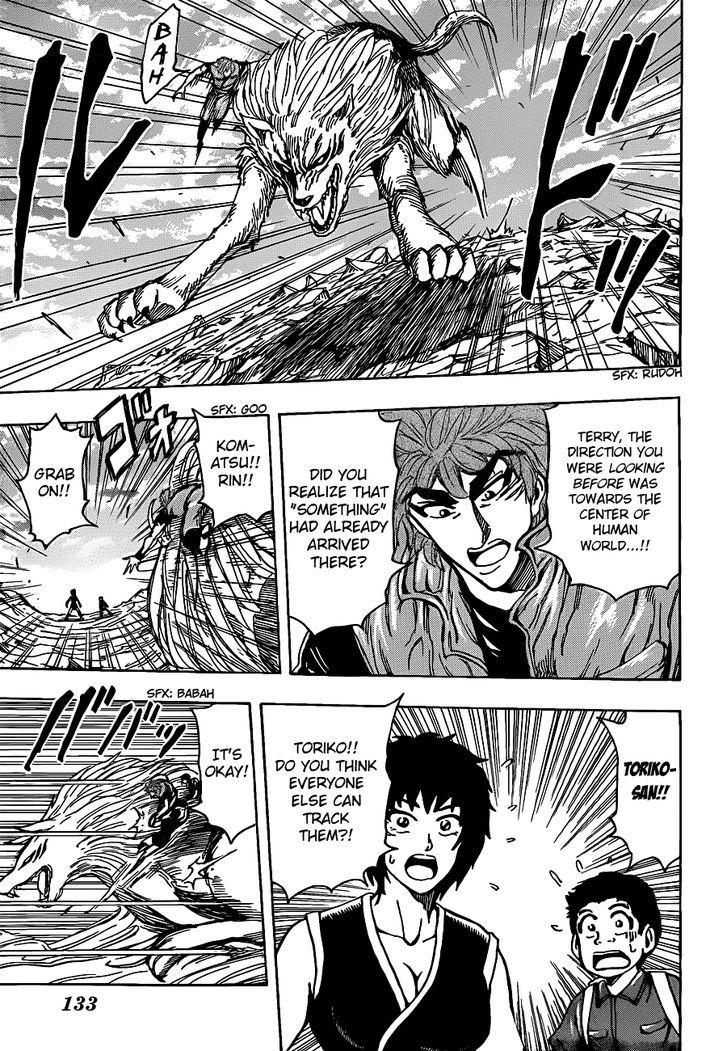 Toriko Chapter 200  Online Free Manga Read Image 13