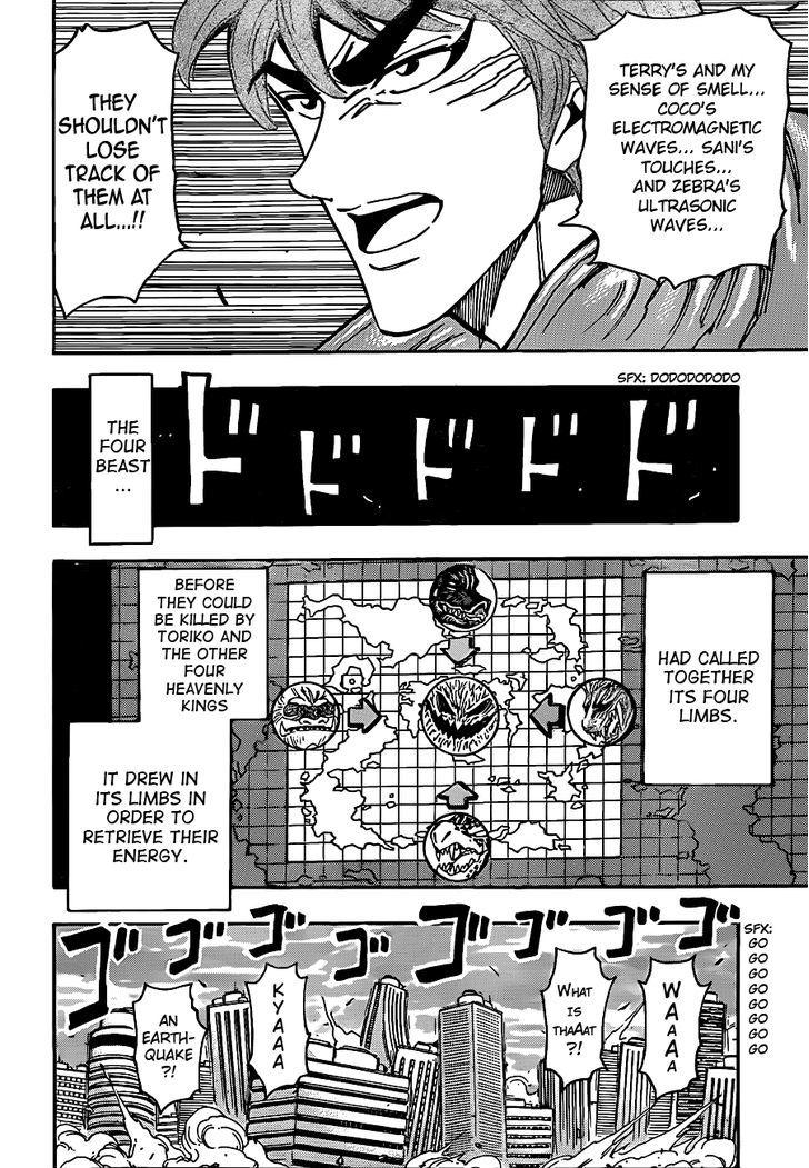 Toriko Chapter 200  Online Free Manga Read Image 14