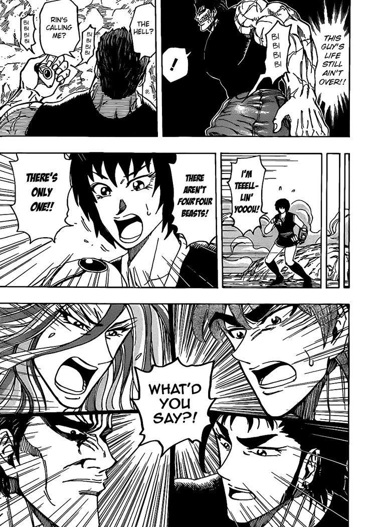 Toriko Chapter 200  Online Free Manga Read Image 4