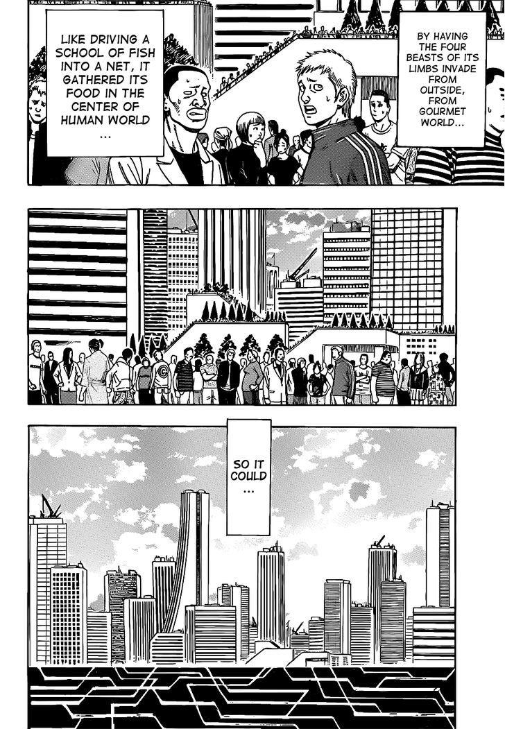 Toriko Chapter 200  Online Free Manga Read Image 7